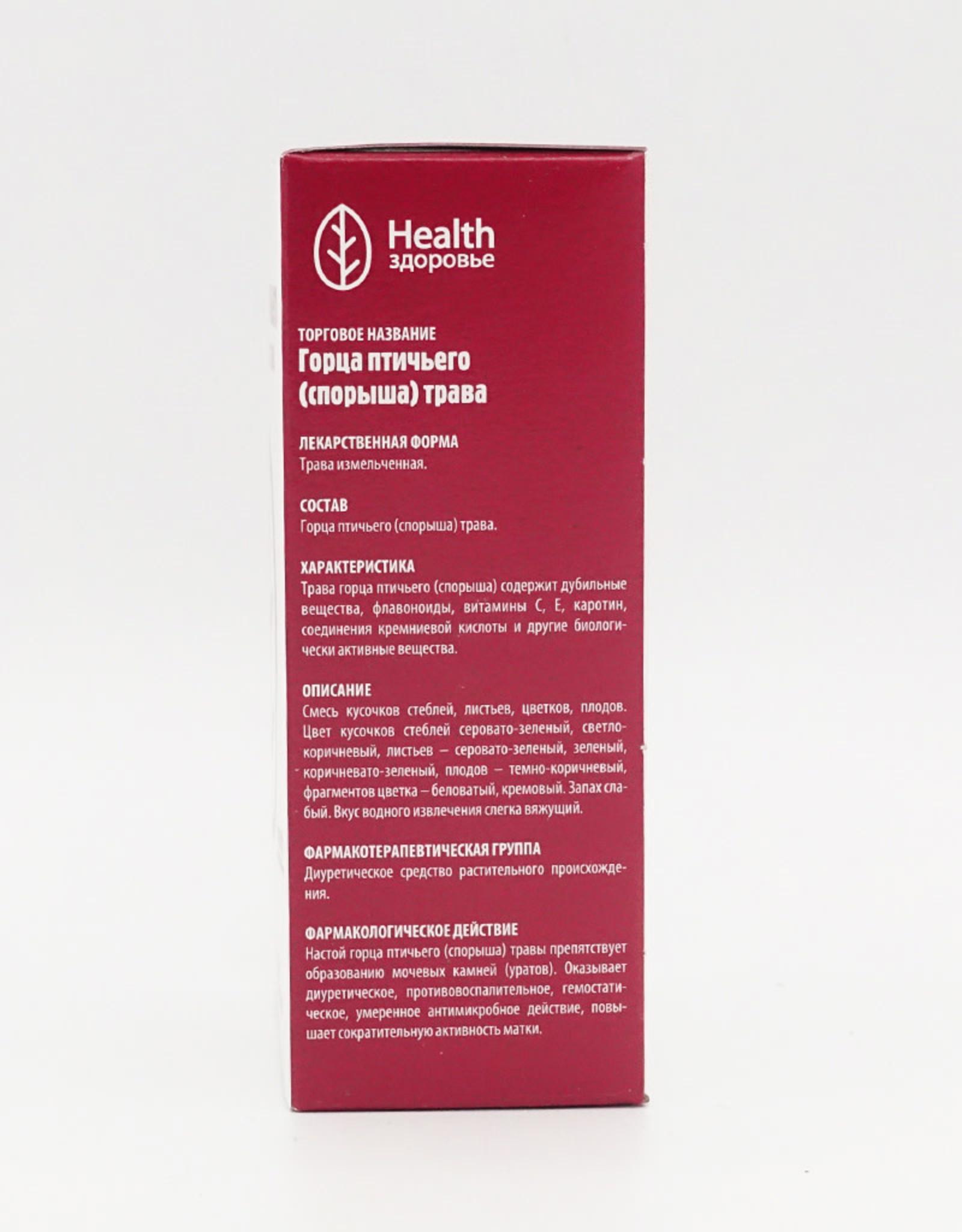 Health, Здоровье Горца Птичьего Трава