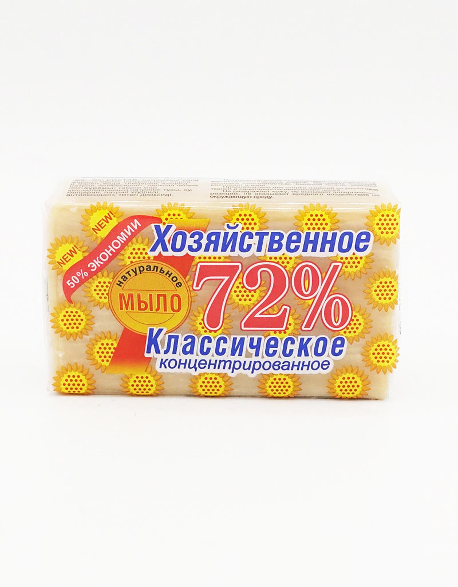 Хозяйственное Мыло 72% Классическое 150г
