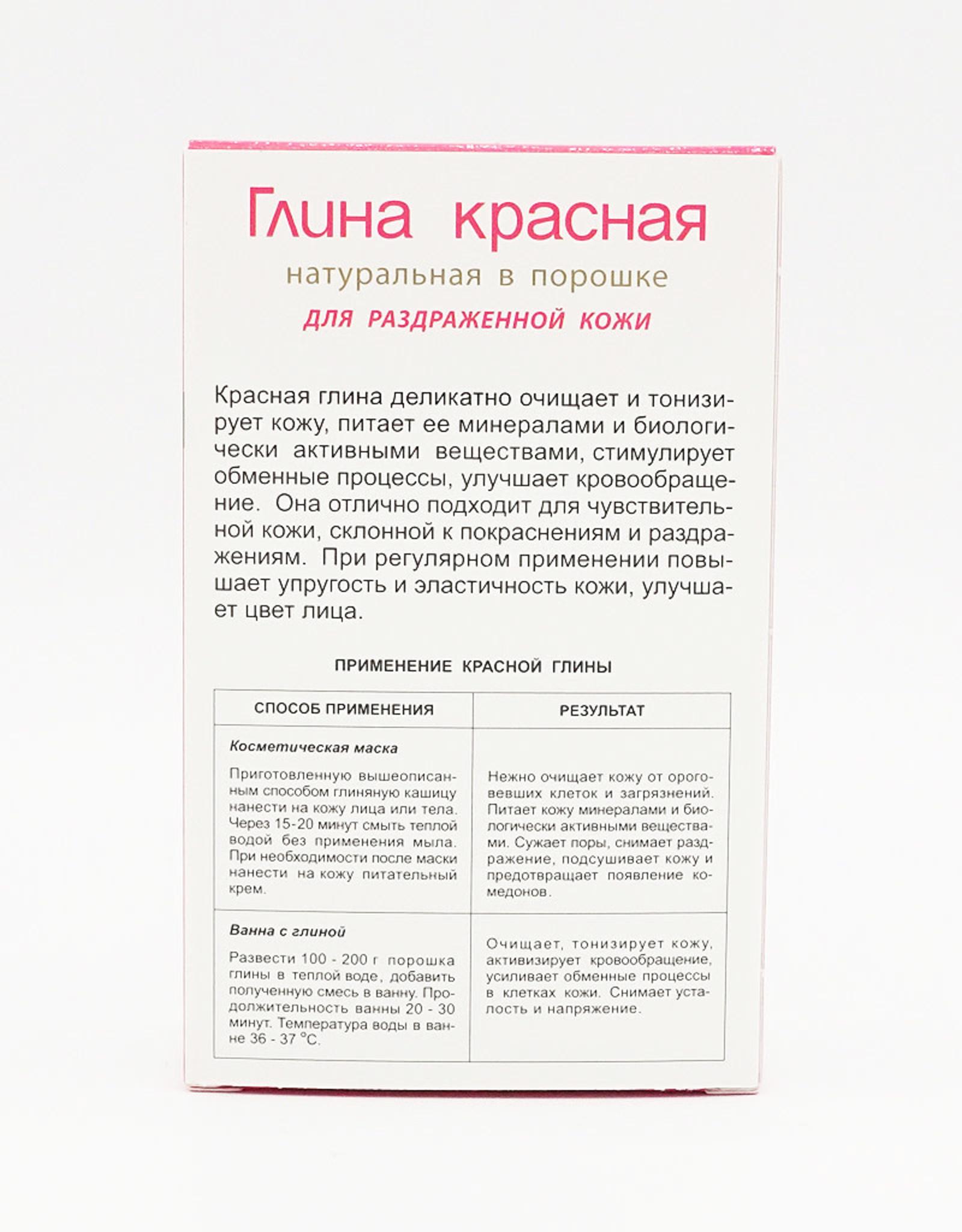 МедикоМед МедикоМед, Глина Красная