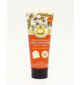 Агафьи Sea-buckthorn Cream-Vitamin for hands and nails