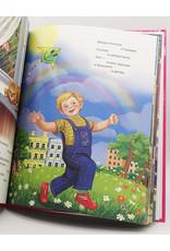Stories for Kindergarten aged Children in Russian