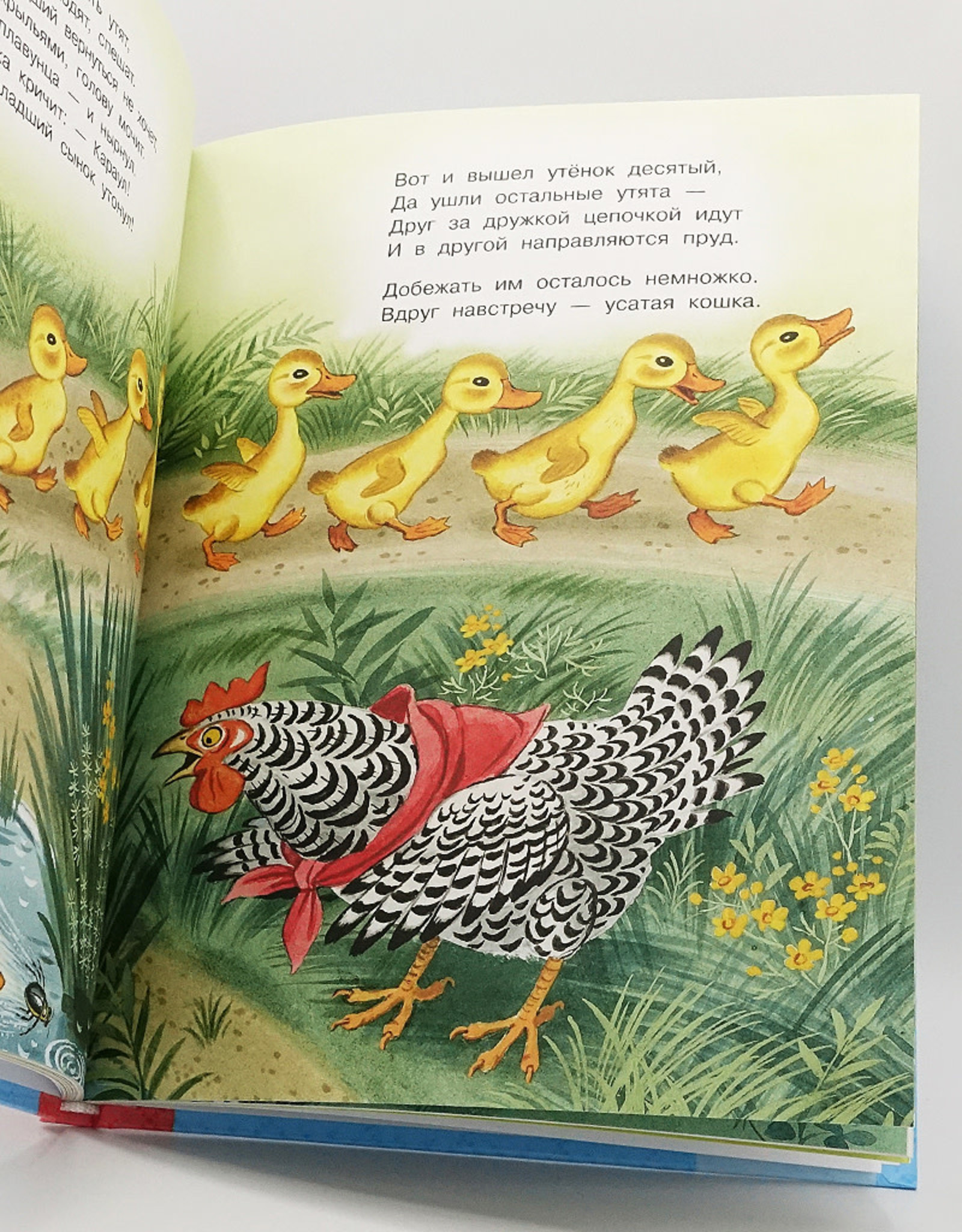 All Tales for Toddlers, Best Tales