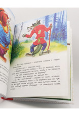 Русские Сказки про животных для малышей, Самые Лучшие Сказки