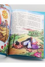 Страна Детства, Наши Сказки