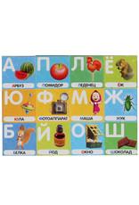 Кубики Азбука, Маша и Медведь