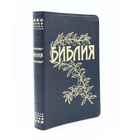 Библия Геце, Чёрная