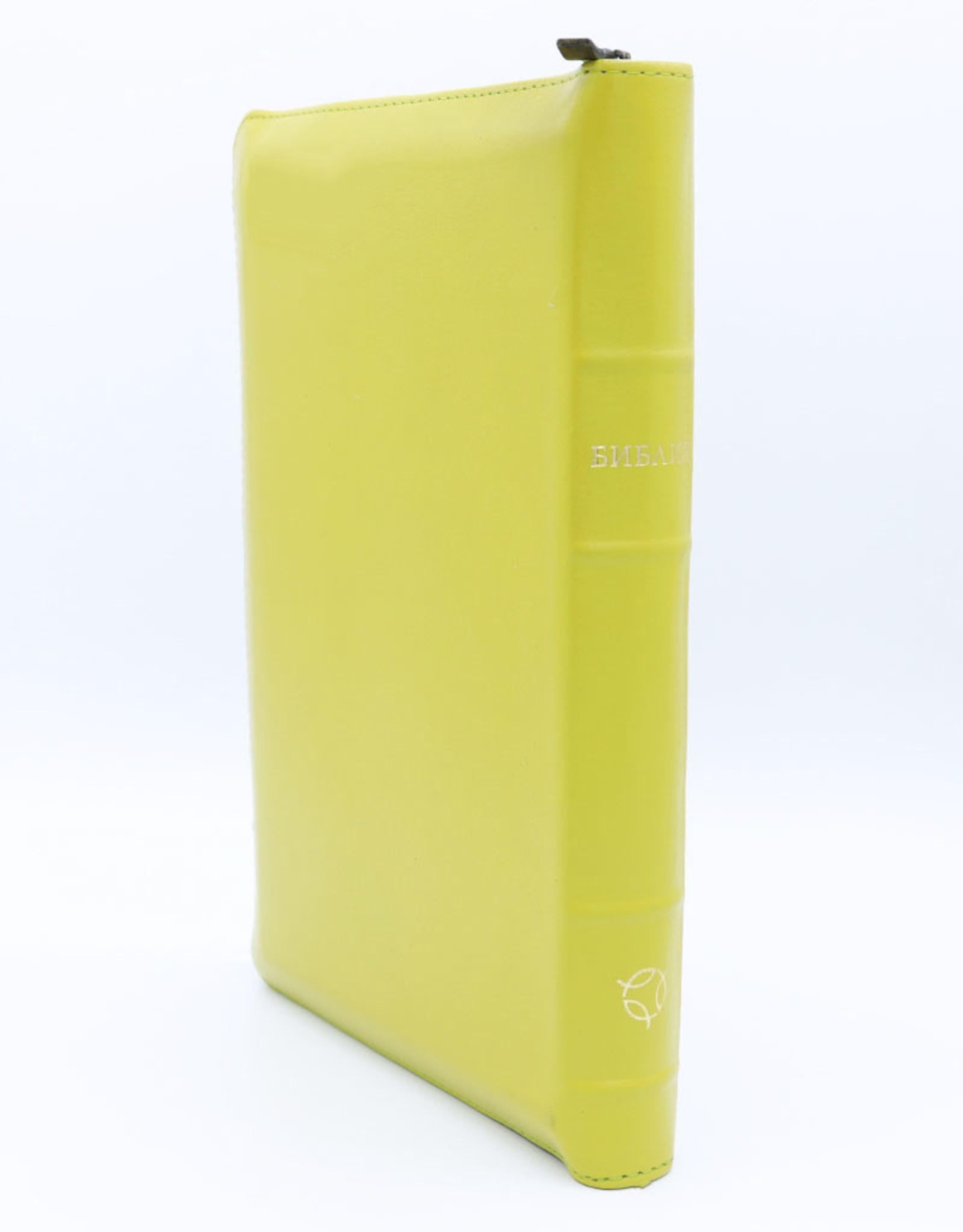 Библия, Современный Русский Перевод, Large, Green, Index