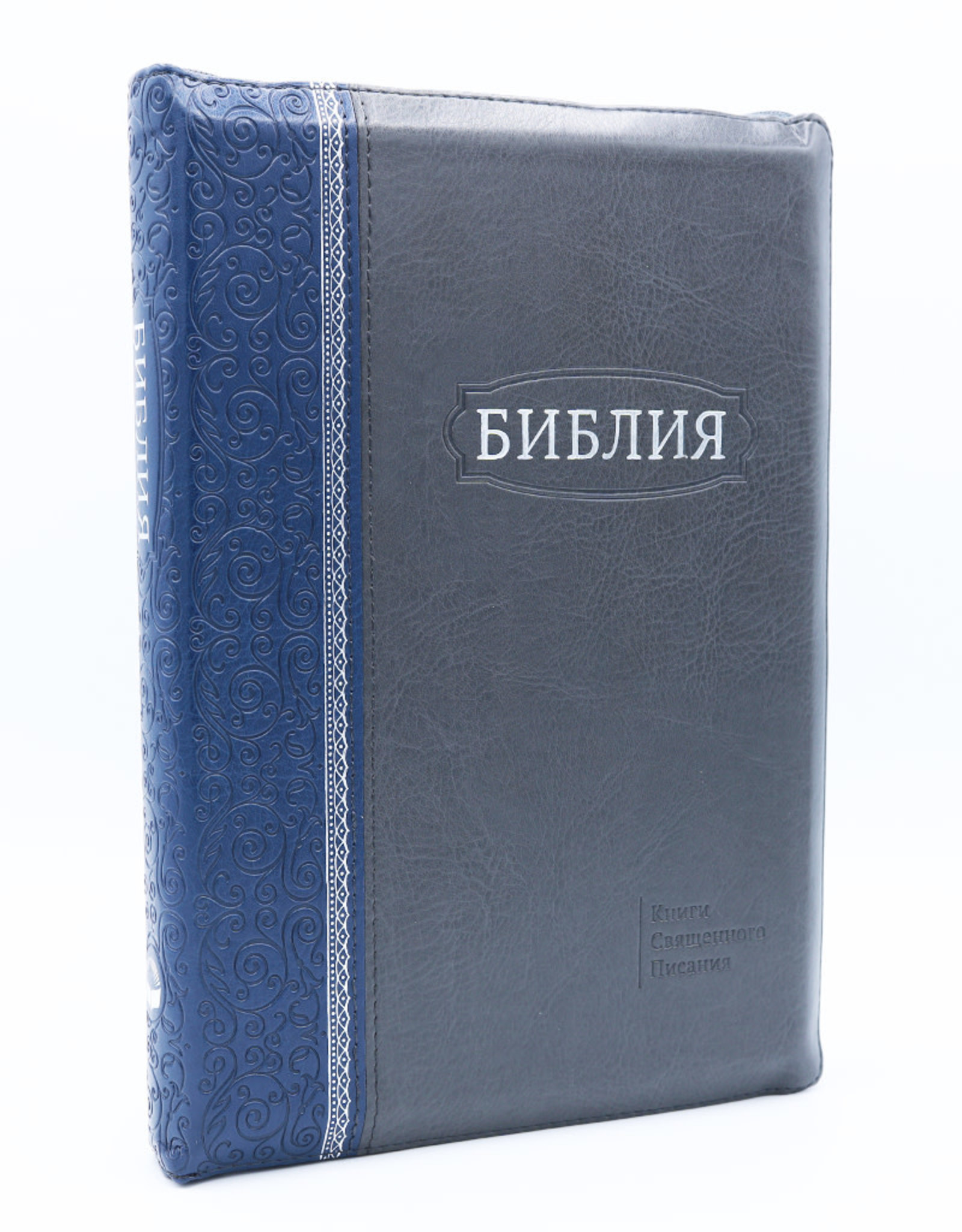 Библия, Каноническая (SYNO), Заменитель Кожи, Серая с Узором, Индексы, Большая