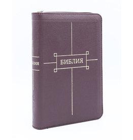 Библия, Каноническая (SYNO), Index, Leather with Zipper, Small Burgundy