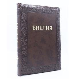 Библия, Каноническая (SYNO), Заменитель Кожи, Коричневая с Узором, Большая