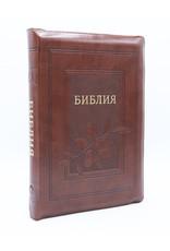 Библия, Каноническая (SYNO), Заменитель Кожи, Коричневая с Узором (Оливки), Индексы, Большая