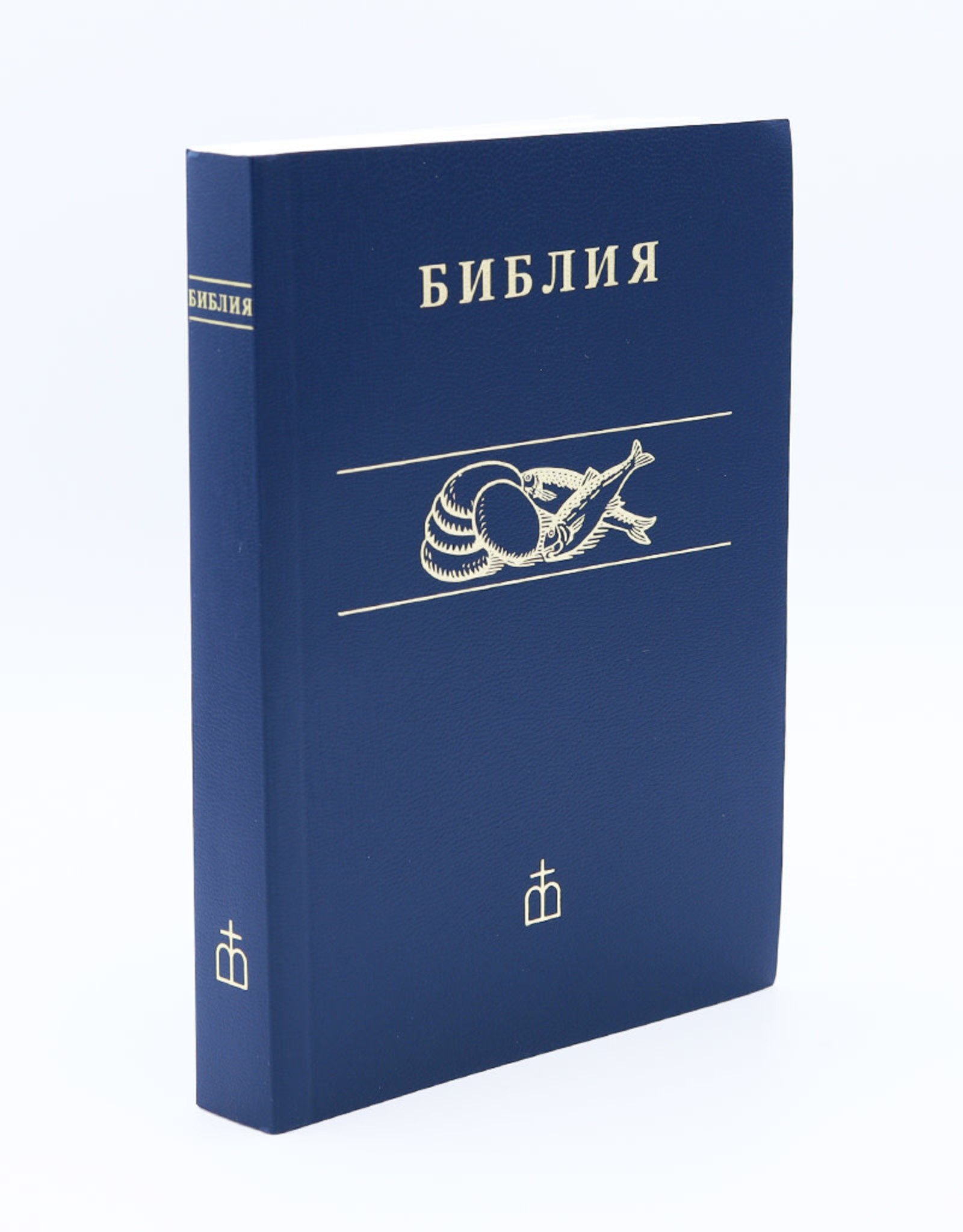 Библия, Каноническая (SYNO) Small Navy Softcover