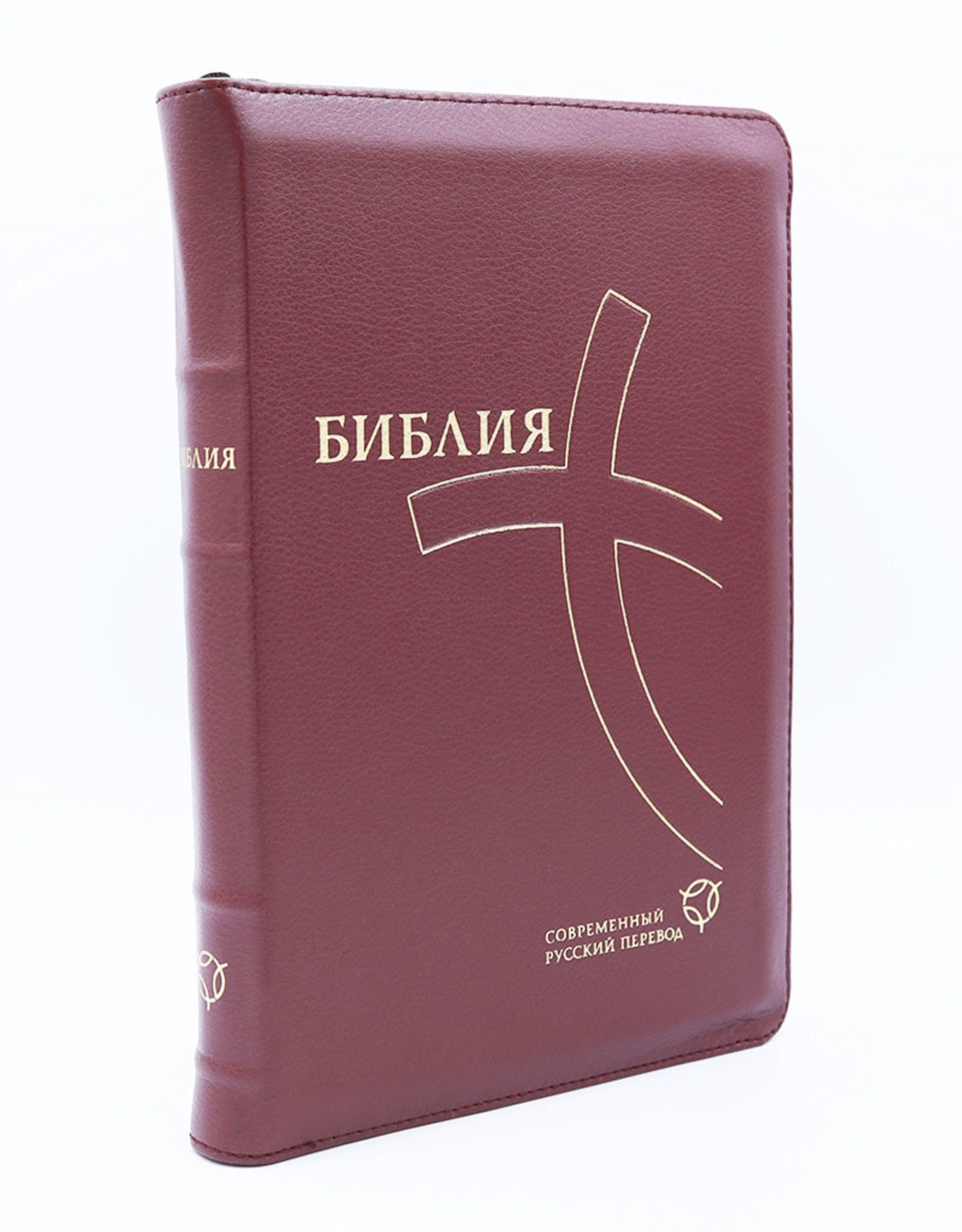 Библия, Современный Русский Перевод, Large, Crimson, Index