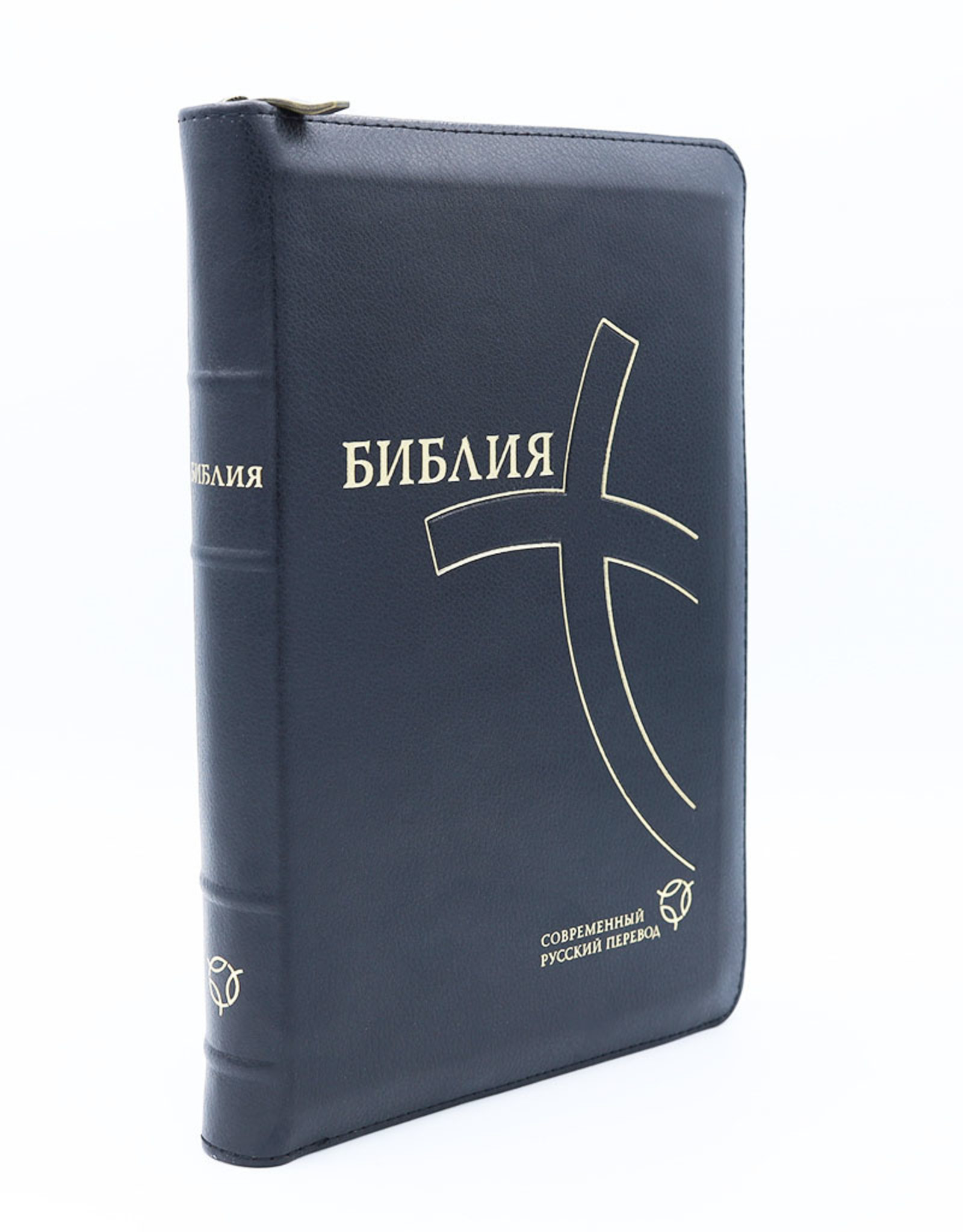 Библия, Современный Русский Перевод, Large, Black, Index