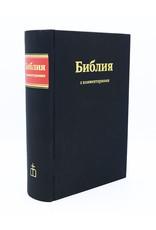 Библия с Комментариями (SYNO), Large, Black Cloth Hardcover