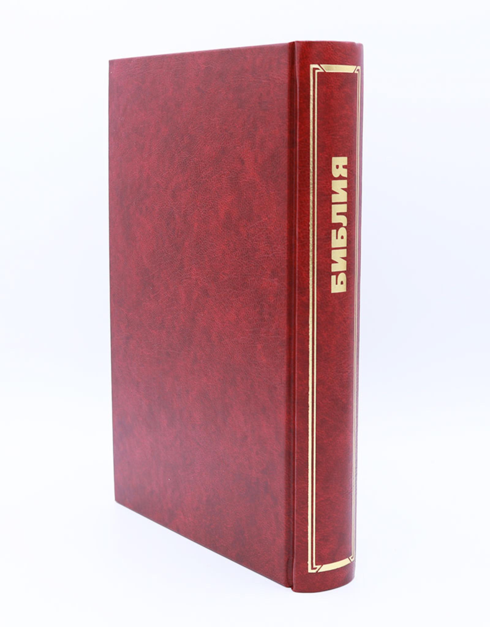 Библия Юбилейное Издание , Каноническая (SYNO), Large, Crimson