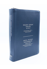 English-Russian Parallel Bible (KJV-SYNO), Index, Large, with zipper,