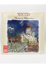 Календарь, Москва Акварель