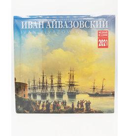 Иван Айвазовский, Календарь Стандартный размер