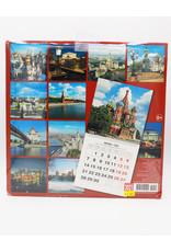 Календарь, Москва