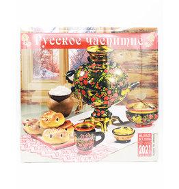 SALE: Русское Чаепитие, Календарь