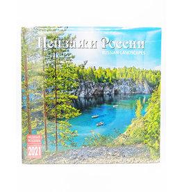 Пейзажи России, Календарь Стандартный размер