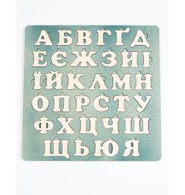 Деревянный Украинский алфавит , пазл