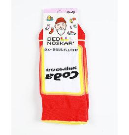 Носки для взрослых , Сода, 36-40 Короткие