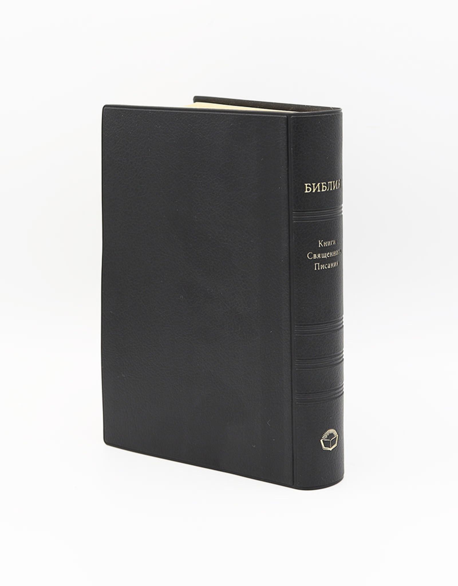 Библия, КАНО, Индекс без змейки