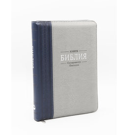 Библия, Каноническая (SYNO), Заменитель Кожи, Серая с Узором, Индексы, Средняя