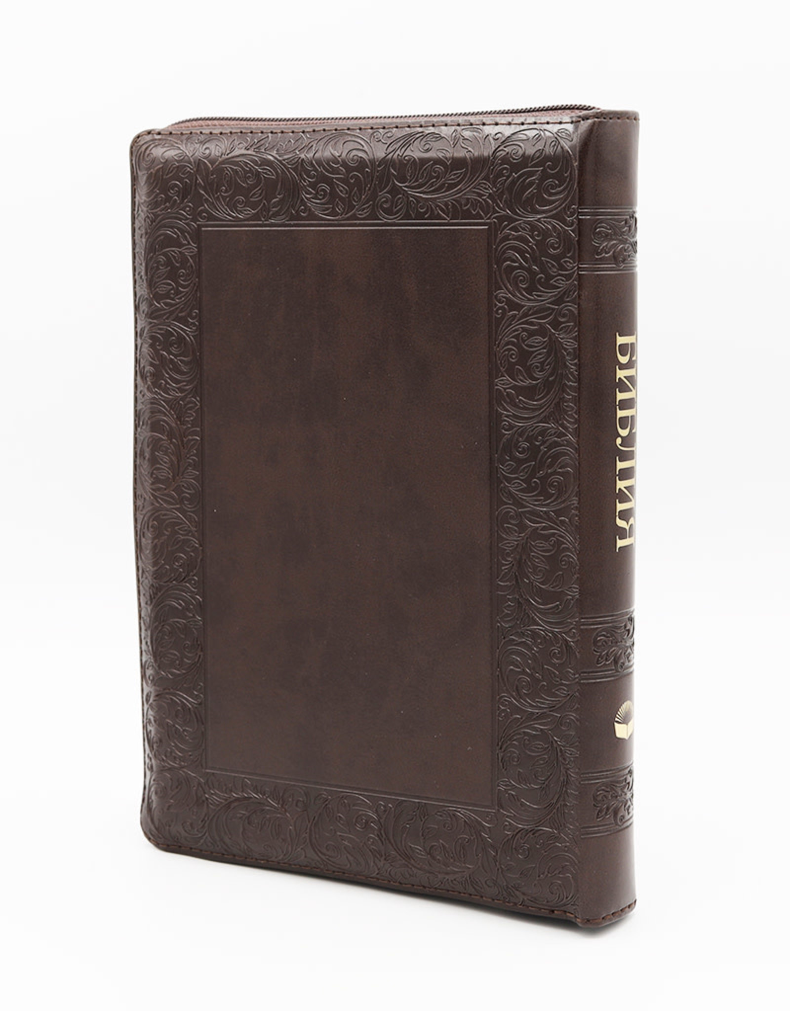 Библия, Каноническая (SYNO), Index, Leather with Zipper, Medium Brown, Leather