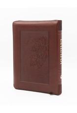 Библия, Каноническая (SYNO), Заменитель Кожи, Коричневая с Узором (Виноград), Индексы, Средняя