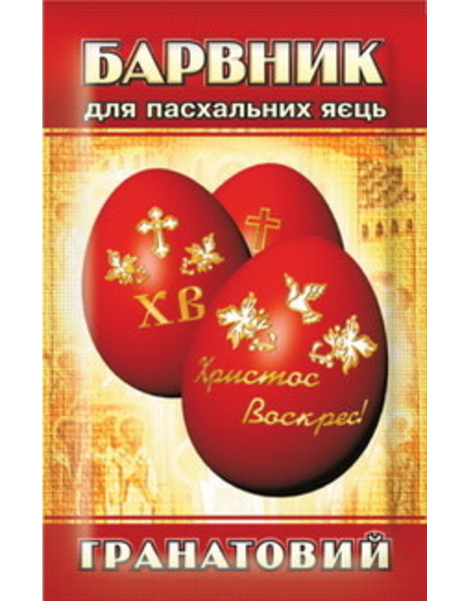 Барвник Для Пасхальних Яєць, Гранатовий
