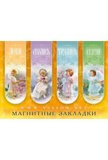 Набор магнитных закладок «Ангелочки»