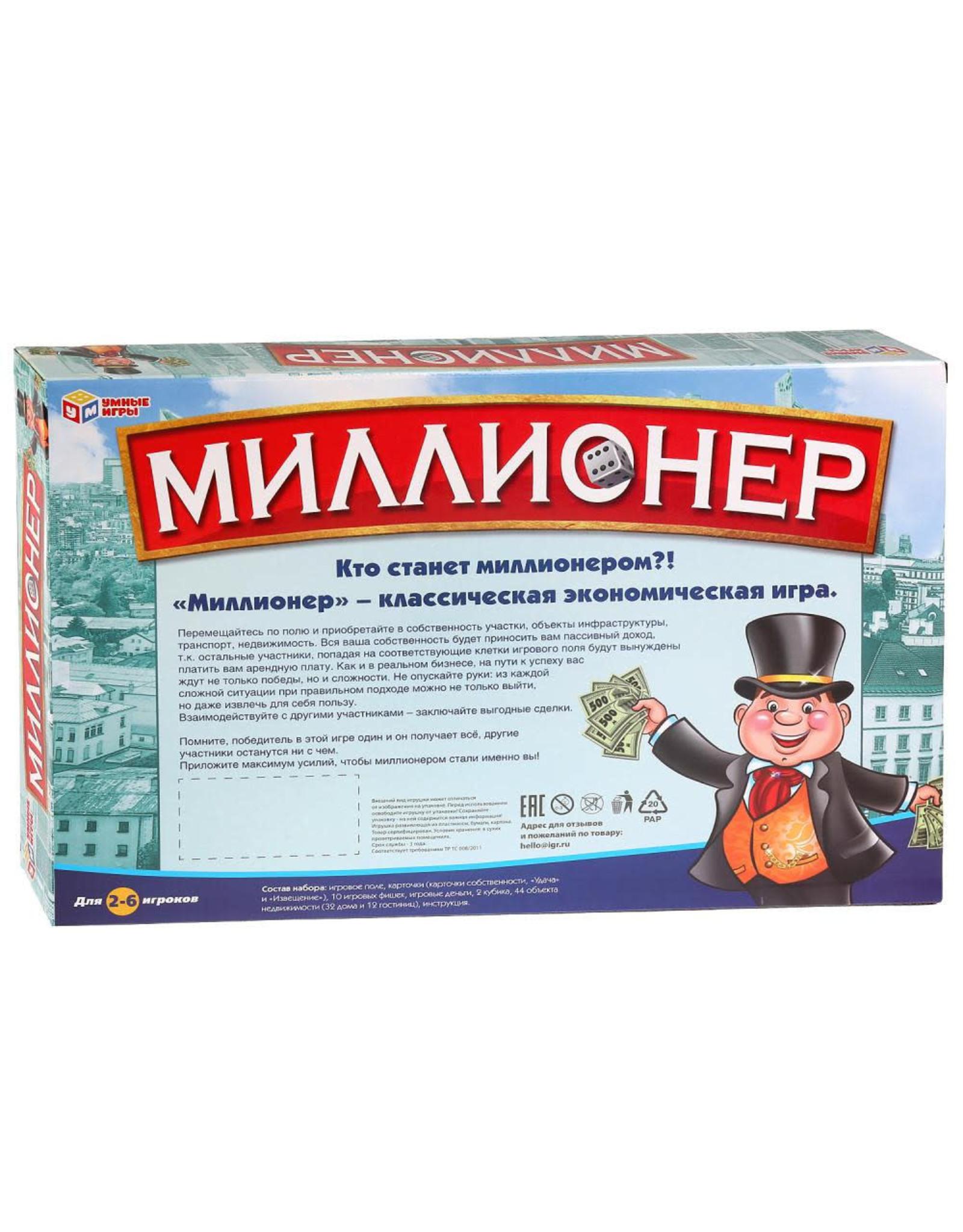"""Игра настольная """"Миллионер"""""""