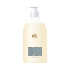 - Neroli & Sea Salt Hand Soap