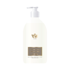 Perth Soaps Vanilla Coconut Body Lotion