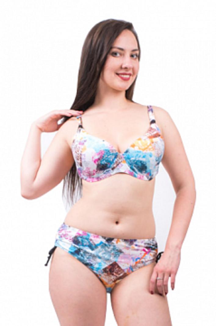 Naturana Maillot Bikini avec Armatures et Bonnet Naturana 72452