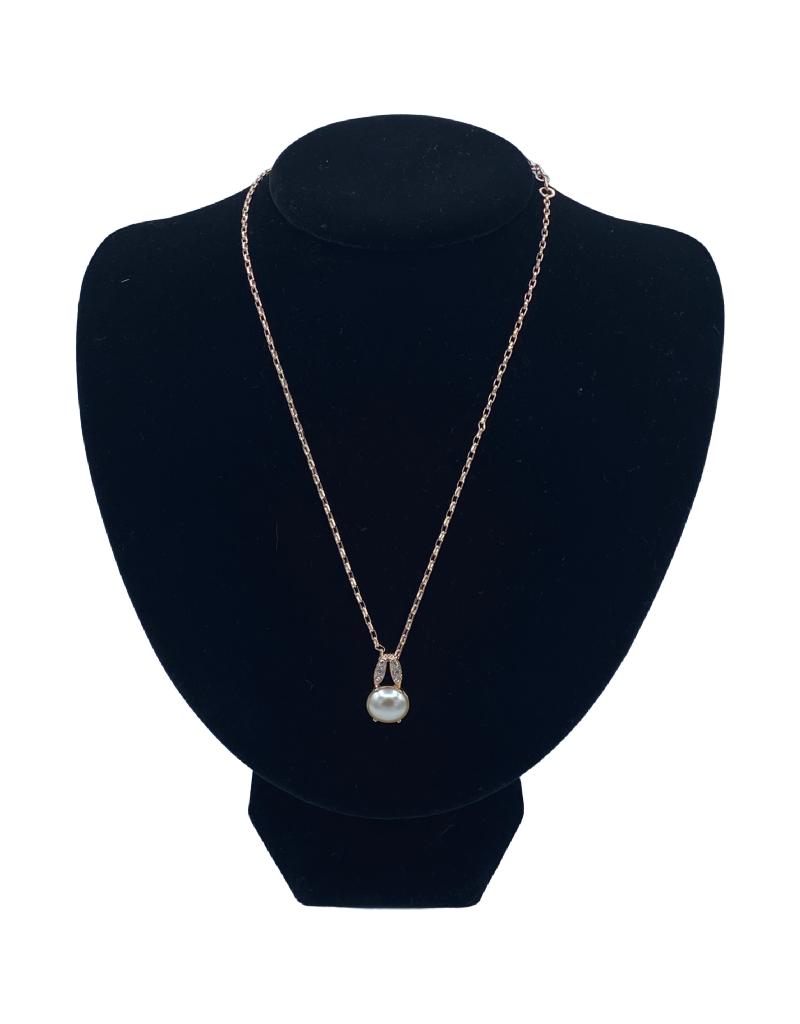 Mariana Collier Mariana N-5323 Pendentif Perle Gold 1078 RG