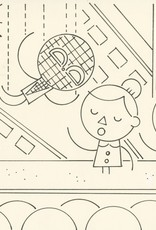 Ivan Brunetti Broadway, Illustration by Ivan Brunetti for the New Yorker, Goings On About Town, September 12, 2013
