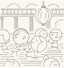 Ivan Brunetti Dance, Illustration by Ivan Brunetti for the New Yorker, Goings On About Town, September 12, 2013