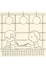 Ivan Brunetti Restaurant, Illustration by Ivan Brunetti for the New Yorker, Goings On About Town, September 12, 2013