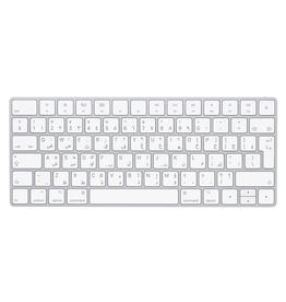 APPLE Magic Keyboard - Arabic
