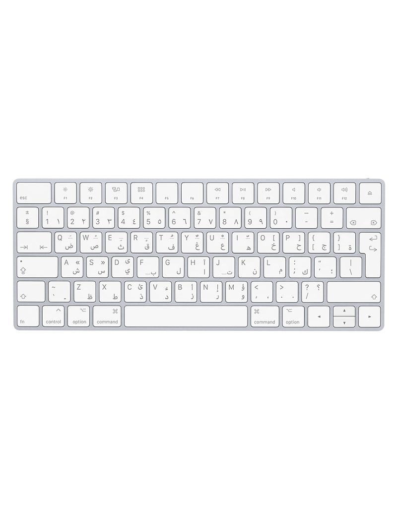 APPLE Magic Keyboard - Arabe