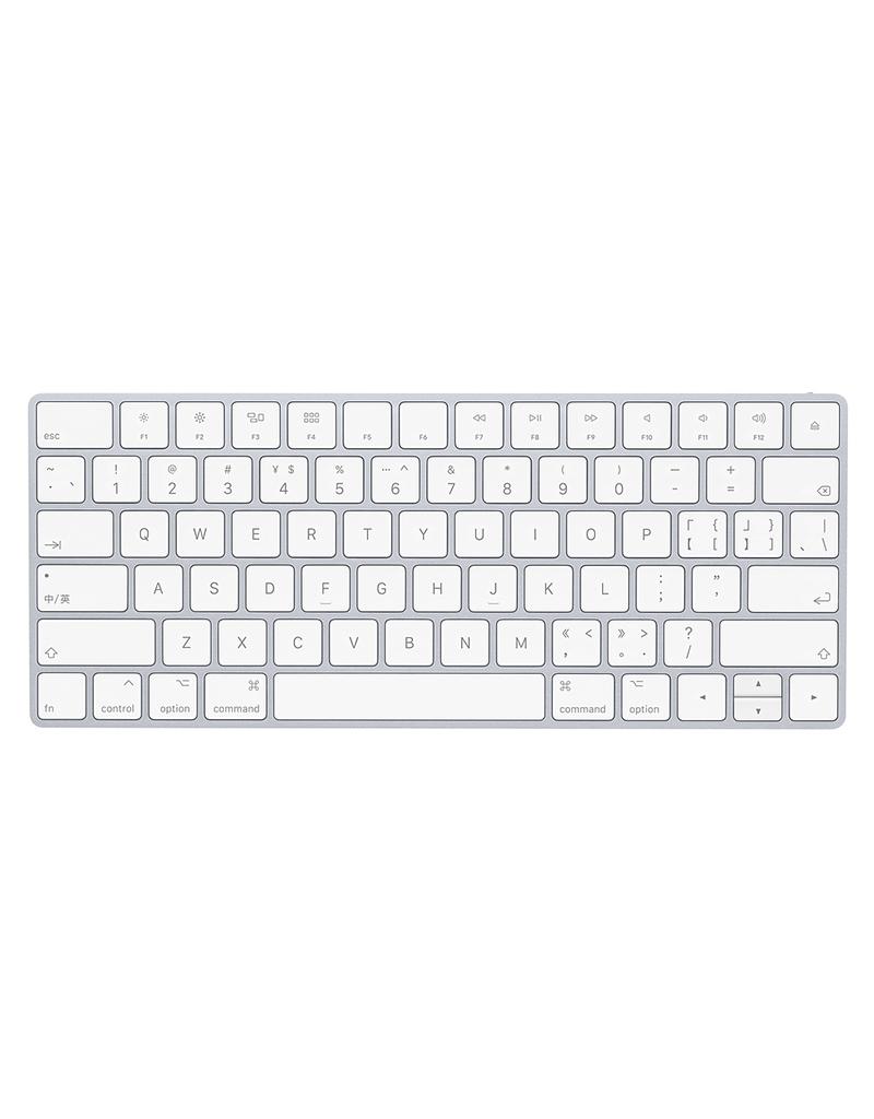 APPLE Magic Keyboard - Chinois (pinyin)