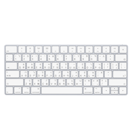 APPLE Magic Keyboard - Chinois traditionnel (cangjie et zhuyin)