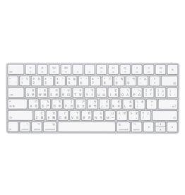 APPLE Magic Keyboard - Traditional Chinese (Cangjie & Zhuyin)