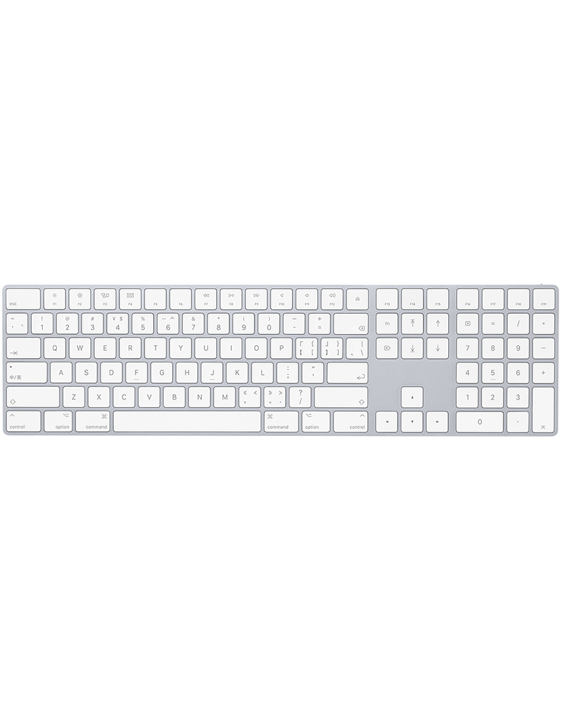 APPLE Magic Keyboard avec pavé numérique - français canadien - Argent