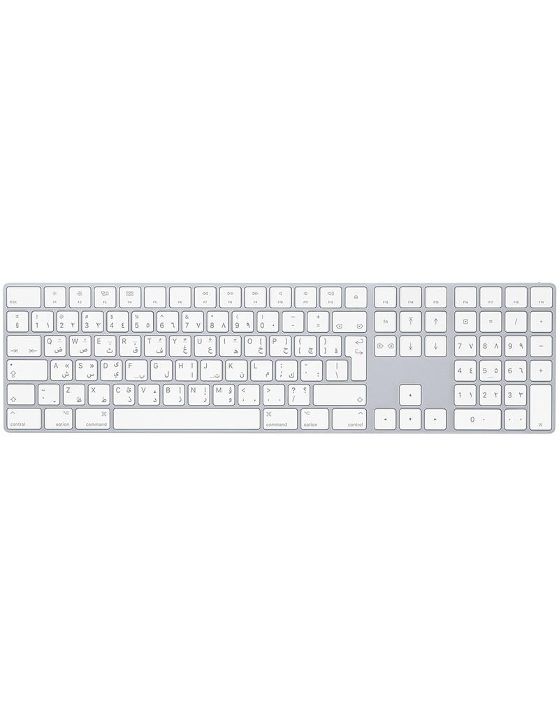 APPLE Magic Keyboard avec pavé numérique - Arabe - Argent