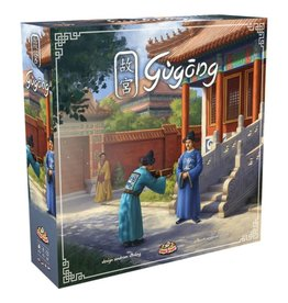 Tasty Minstrel Games Gugong